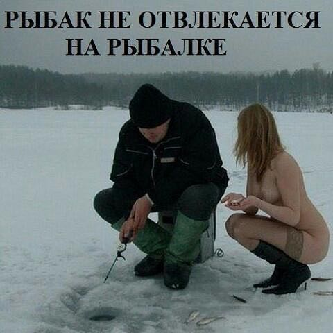 рыбалка кривда на щуку