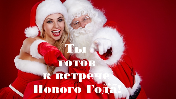 lol1451318858.jpg