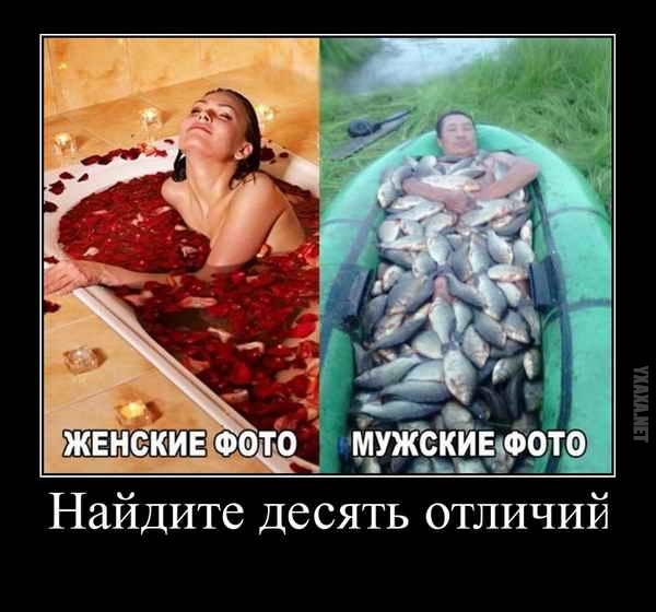 1458797040_imgonline-com-ua-demotivatorvhrywsumhqrj.jpg