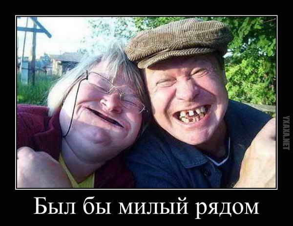1463226094_imgonline-com-ua-demotivator1yw8ym4bpzxi.jpg