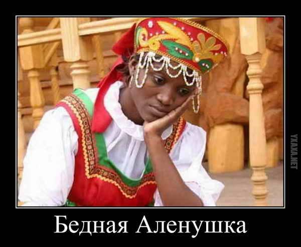 1464329909_imgonline-com-ua-demotivator2teuovpfovkv.jpg