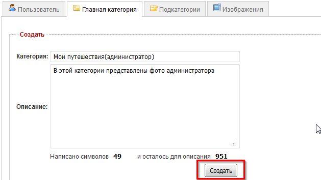 AddCat.jpg